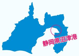静岡県沼津港